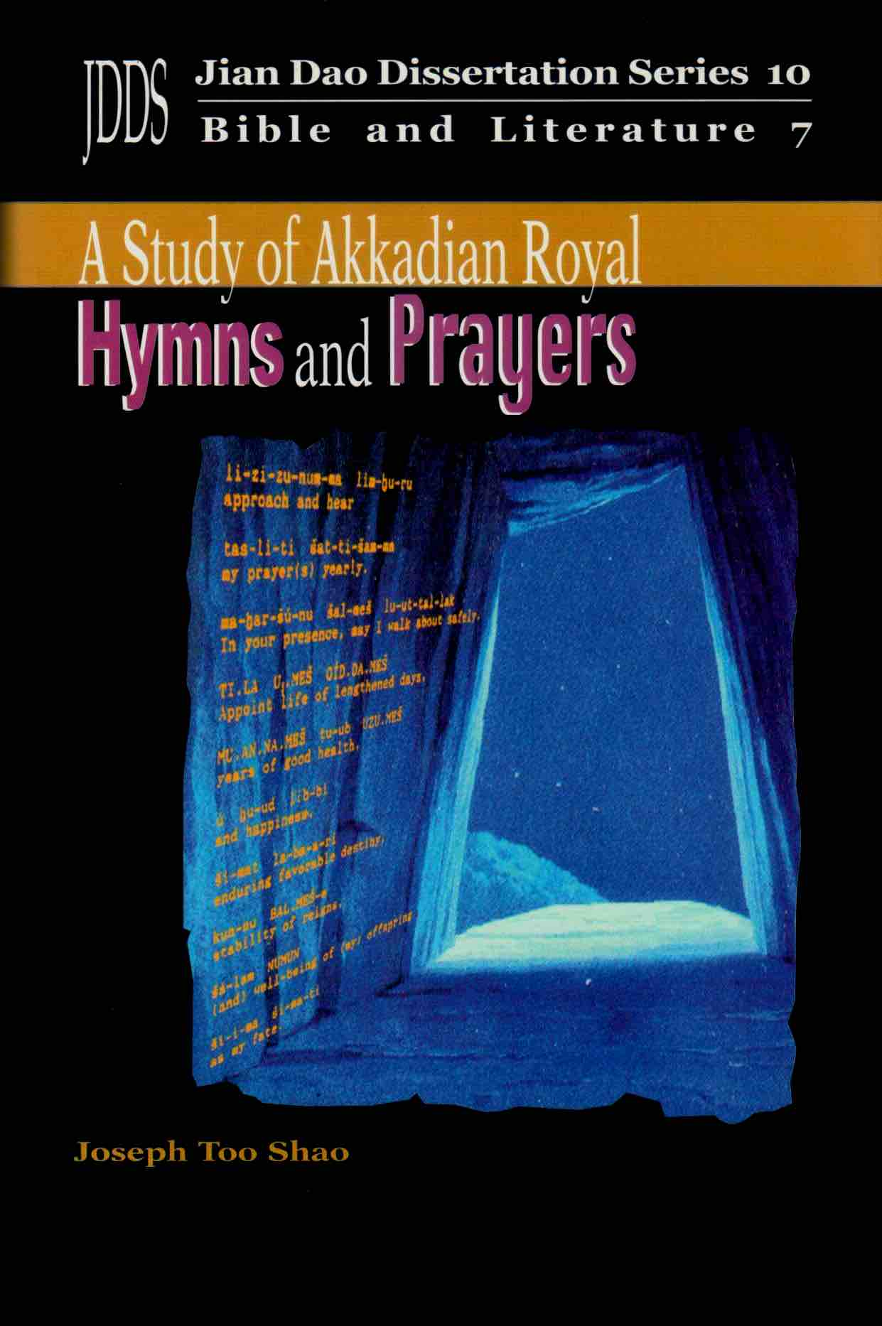 Cover of A Study of Akkadian Royal Hymns and Prayers